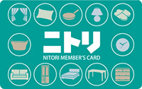 ニトリメンバーズカード