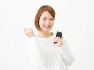 100万円もらえちゃうキャンペーンは2019年3月31日12時まで!