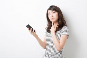 18歳~19歳の未成年者がクレジットカードを作る条件とは?