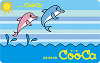 ZENSHO CooCa