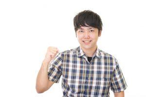 三井住友カード デビュープラスは年会費無料で高還元率のお得なクレジットカード