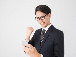 ミライノ デビットは年会費無料で高還元率のデビットカード