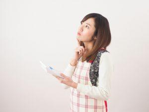 専業主婦やパート主婦がMUJI Cardに申し込みをする際の注意点