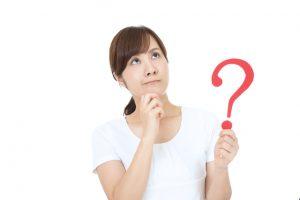 クレジットカードの旅行傷害保険を希望するなら?