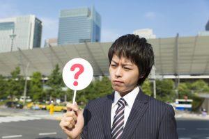 年収300万円台で三井住友VISAゴールドカードを取得するには?