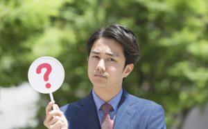 三井住友カード ゴールドの年収条件とは?