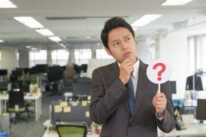 ライフカードDpの保証金・デポジットはいくら?