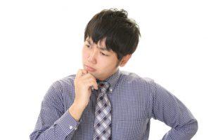和食さとは商品券やギフトカードで支払いできる?