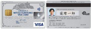写真入りクレジットカードとは?