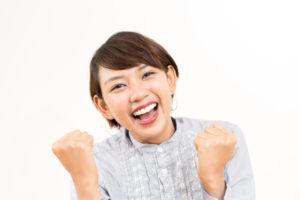 OkiDokiランドはポイントが最大20倍になるお得な優待サイト