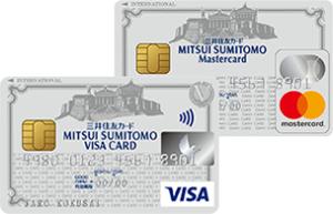 三井住友カードのVisaとMastercardの違いは?おすすめは?どっちが使える?