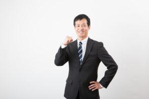 三井住友ビジネスゴールドカードは出張が多い会社経営者におすすめ!