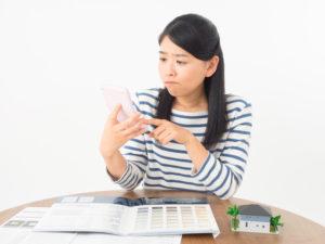 クレジットカードの審査は賃貸よりも持ち家が有利?居住年数や居住形態は?