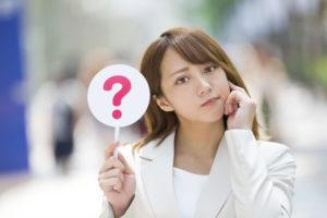 クレジットカードの審査は持ち家と賃貸のどっちが有利?