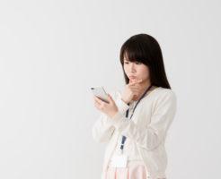 majicaのランク制度とは?特典やポイント付与率、判定方法や集計期間は?