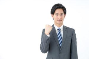 三井住友カード エグゼクティブは出張が多いビジネスマンに最適なクレジットカード